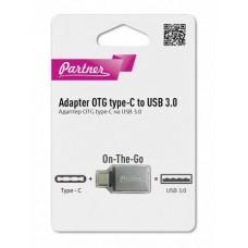 Адаптер Partner/Olmio Type-C to USB3.0