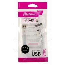 Кабель Partner/Olmio USB to Apple 30pin в зиплоке белый