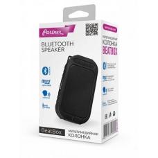 Bluetooth-колонка Partner/Olmio BeatBox