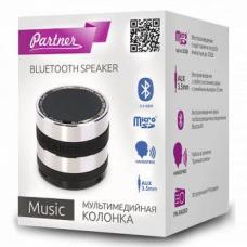 Bluetooth-колонка Partner/Olmio Music