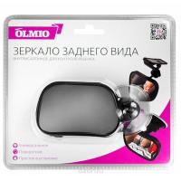 Зеркало заднего вида Partner/Olmio для контроля ребенка