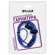 Наушники с микрофоном Krutoff HF-X61 синие (пакет)