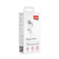 Кабель Nobby USB to Apple Lightning Comfort MFI 2A 1.2m белый