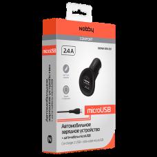 АЗУ Nobby 2.4A двухпортовое + кабель microUSB Comfort