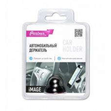 Держатель магнитный на приборную панель Partner/Olmio iMage для смартфонов
