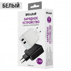 СЗУ Krutoff CH-07 2.4A для USB двухпортовое белое