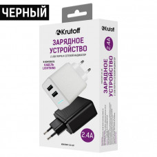 СЗУ Krutoff CH-07L 2.4A для USB двухпортовое черное + кабель Apple Lightning
