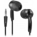 Наушники Defender Basic 604 внутриканальные черные