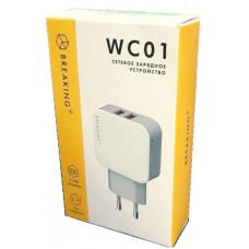 СЗУ Breaking WC01 2.1A двухпортовое белое