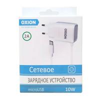 СЗУ Oxion 2A для microUSB белое