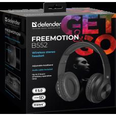 Bluetooth-наушники полноразмерные Defender FreeMotion B552 черные